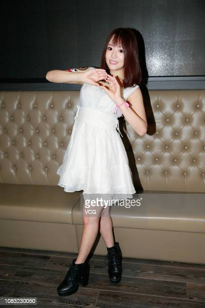 Japanese AV actress Mao Hamasaki attends a fan meeting at Tsim Sha Tsui on December 15 2018 in Hong Kong China