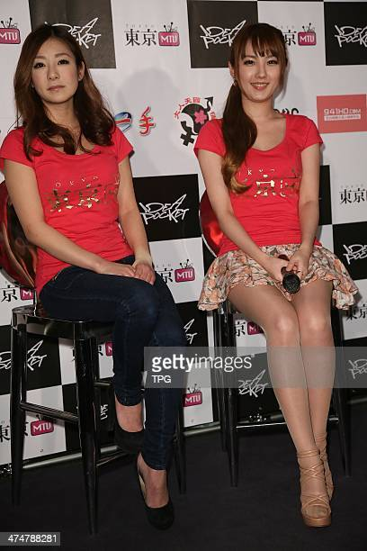 Japanese AV actress Minori Hatsune and Amami Tsubasa at press conference on Friday February 212014 in TaipeiChina
