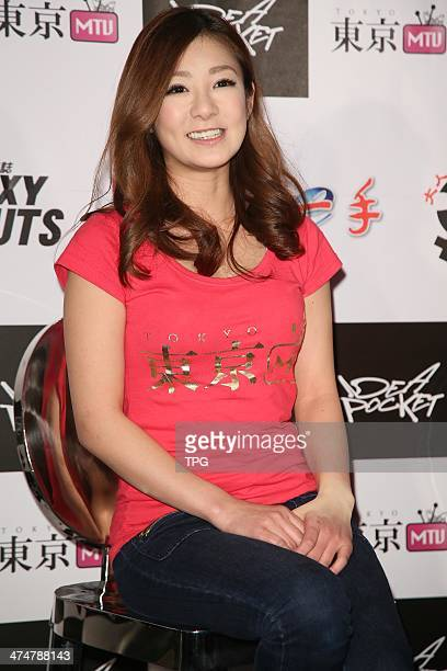 Japanese AV actress Minori Hatsune at press conference on Friday February 212014 in TaipeiChina