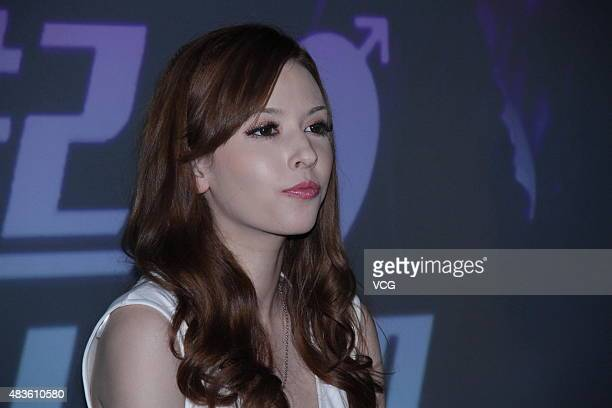 Japanese AV actress Misaki Rola attends a commercial fan meeting on August 11 2015 in Beijing China