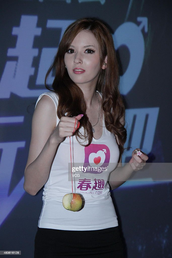 Misaki Rola Attends Commercial Fan Meeting In Beijing News Photo
