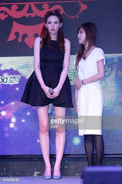 Japanese AV actress Misaki Rola attends press conference for an online game on May 7 2015 in Beijing China
