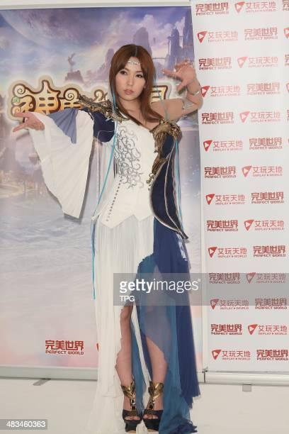 Japanese AV actress Yui Hatano at commercial activity on Monday April 72014 in TaipeiChina