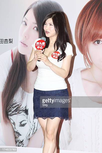 Japanese AV actresses Anri Okita Namiki Yu at autograph signing event on Friday July 262013 in Hong KongChina