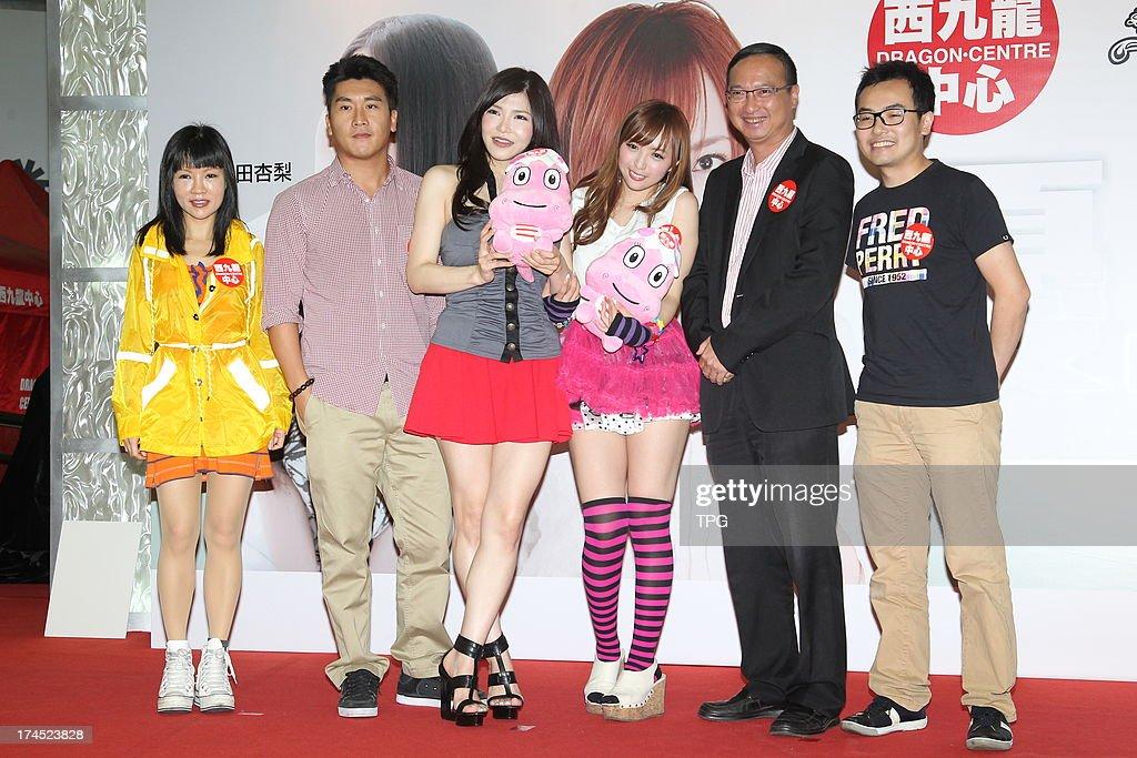 Anri Okita & Namiki Yu : News Photo
