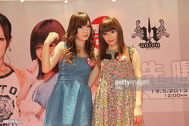 Japanese AV idol Kaede Fuyutsuki and Riri Kuribayashi at autograph signing activity on Sunday May 19 2013 in Hong Kong China