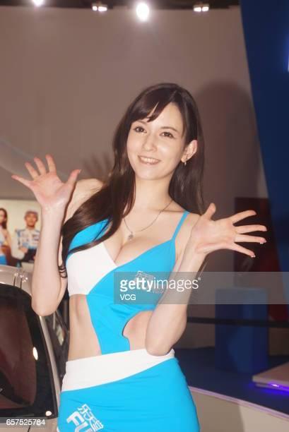 Japanese AV idol Rola Takizawa attends GT show 2017 on March 24 2017 in Suzhou Jiangsu Province of China