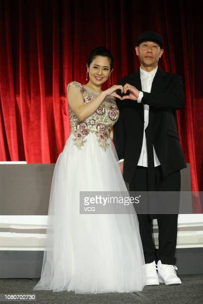 Japanese AV idol Sola Aoi and her husband DJ Non attend a press conference on December 11 2018 in Taipei Taiwan of China