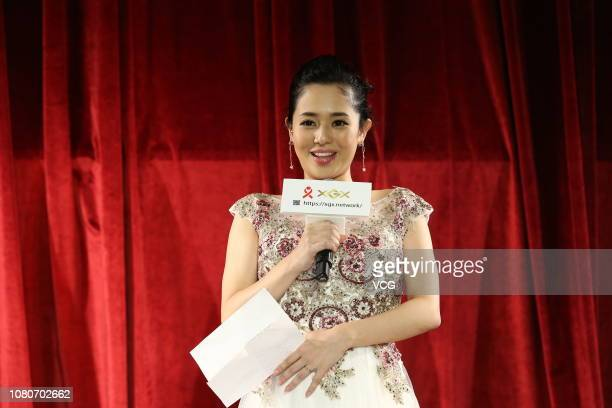 Japanese AV idol Sola Aoi attends a press conference on December 11 2018 in Taipei Taiwan of China