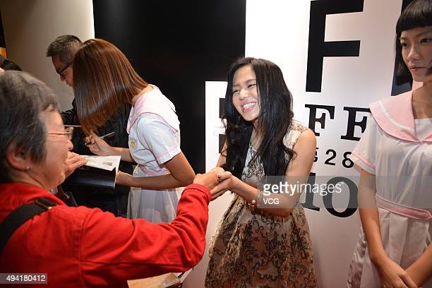 Japanese AV idol Sola Aoi attends the audience meeting of Hong Kong director Luk Yeesum's film Lazy Hazy Crazy as part of the Tokyo International...