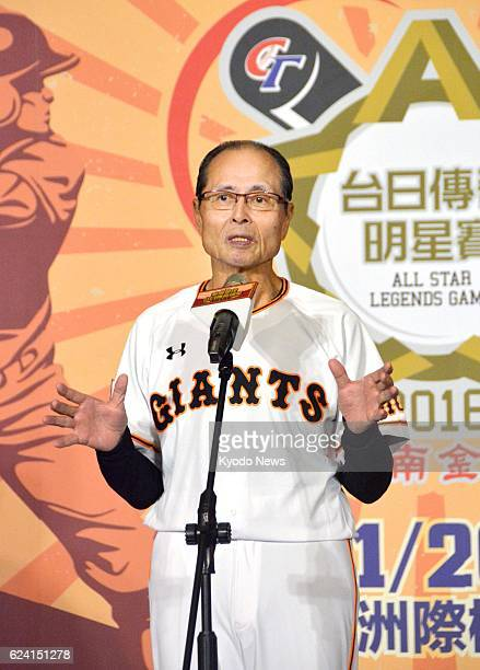 Japanese baseball alltime home run leader Sadaharu Oh speaks at a press conference in Taichung Taiwan on Nov 18 2016 Former stars of the Yomiuri...