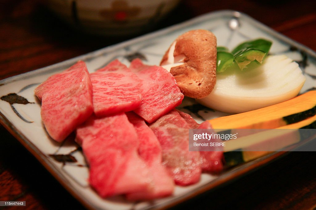 Japanese beef : Stock Photo