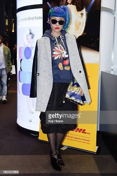 A Japanese blogger attended the MercedesBenz Fashion Week Tokyo Spring/Summer 2014 at Hikarie on October 18 2013 in Tokyo Japan