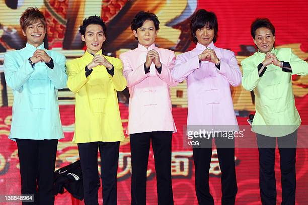 Japanese boy group SMAP perform on stage for Dragon TV Lunar New Year Gala on January 11, 2012 in Shanghai, China.