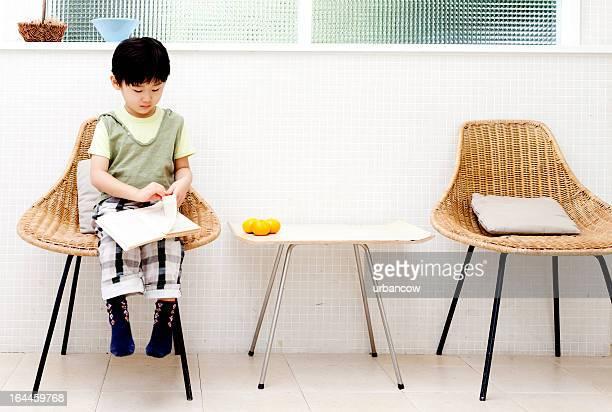 日本の少年リーティング