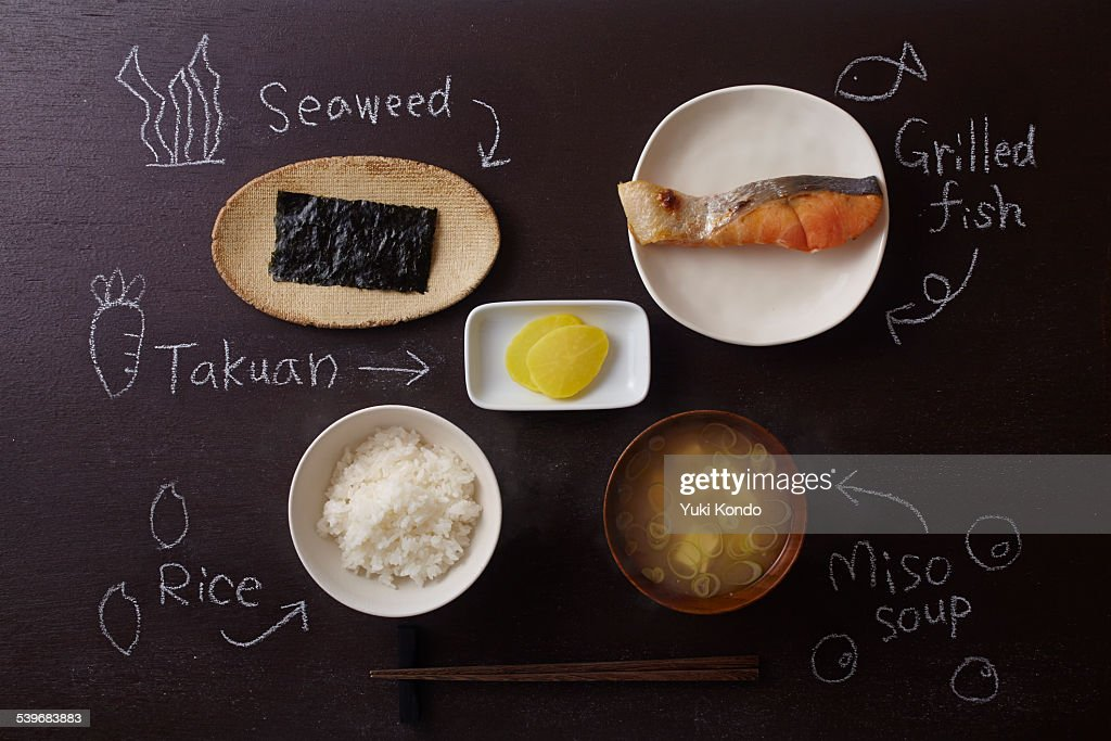 Japanese breakfast. : Stock Photo