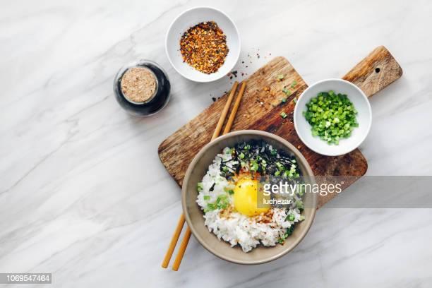 和食の朝食の卵かけご飯 - おかず系 ストックフォトと画像