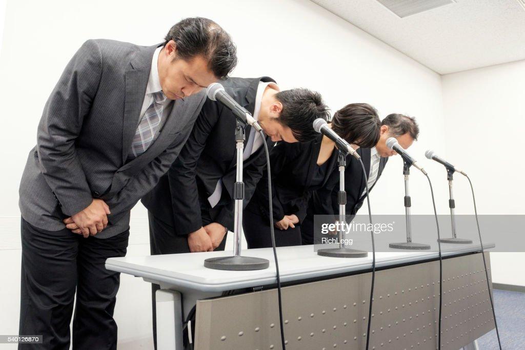 Japanese Business Apology : Stock Photo
