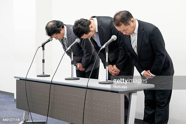 日本事業謝罪 - お辞儀 ストックフォトと画像
