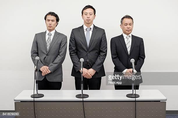日本事業謝罪