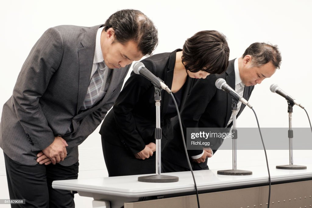 Japanese Business Apology Stock Photo - Getty Images