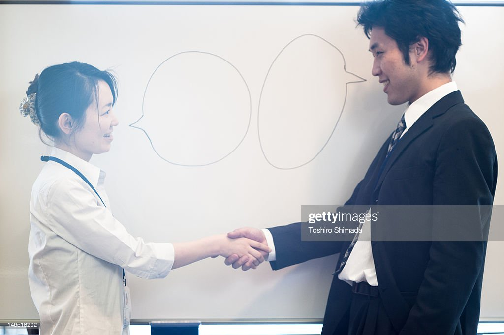 Japanese business couple : Stock Photo