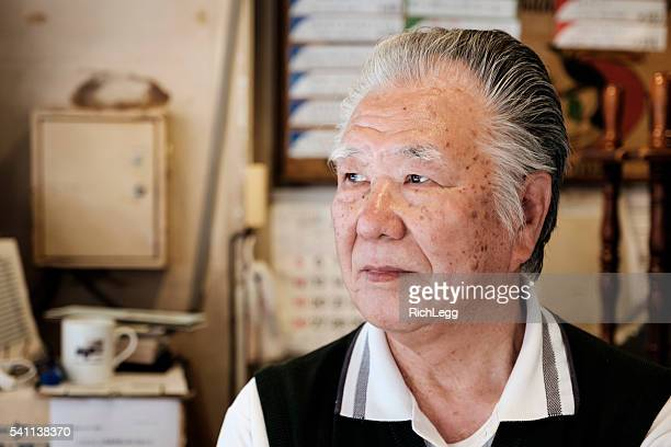 Japanese Business Owner