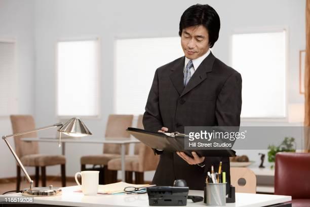 日本のビジネスマンお探しのスケジュール