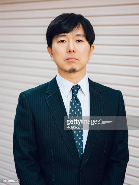 Japanese Businessman Portrait