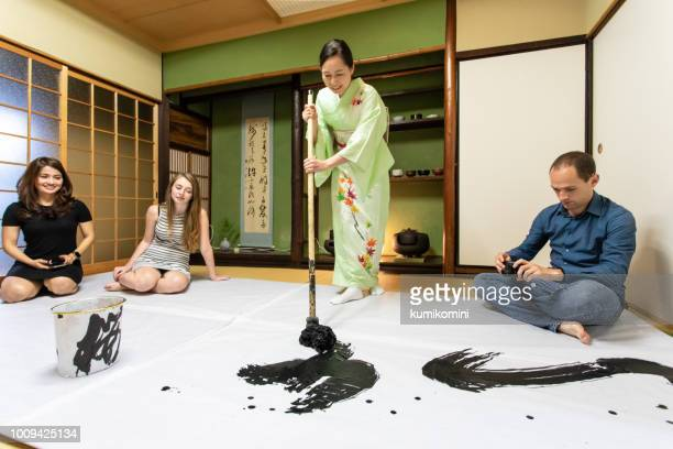Japanese calligraphy performance