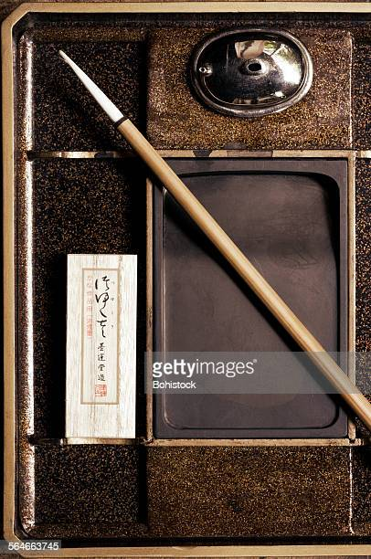 Japanese calligraphy set