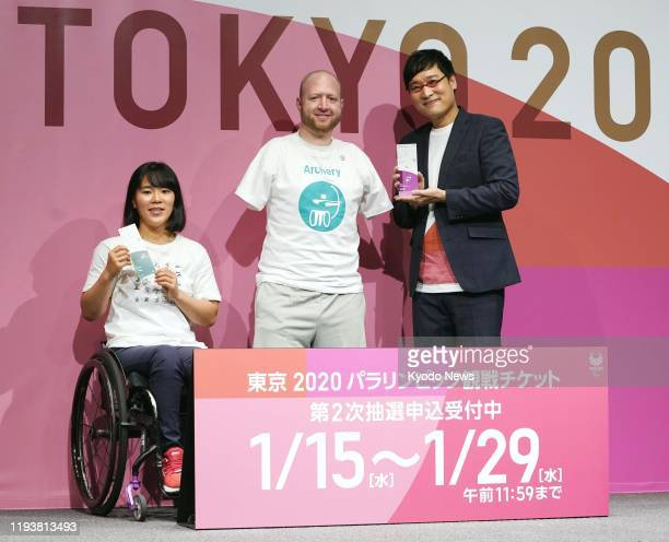 Japanese canoeist Monika Seryu, who will represent the host country at the upcoming Tokyo Paralympics, U.S. Archer Matt Stutzman, silver medalist at...