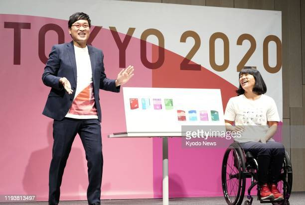 Japanese canoeist Monika Seryu , who will represent the host country at the upcoming Tokyo Paralympics, and Japanese comedian Ryota Yamasato attend...