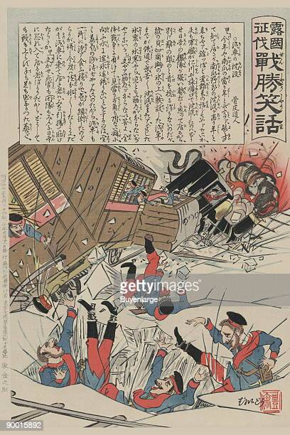 Japanese Cartoon Print of the Destruction of a Russian Train in the Great Siberian War