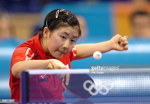 Japanese Champion Ai Fukuhara in action against Australia's Miao Miao in their Womens SIngles Table Tennis match at the Galatsi Olympic Hall at the...