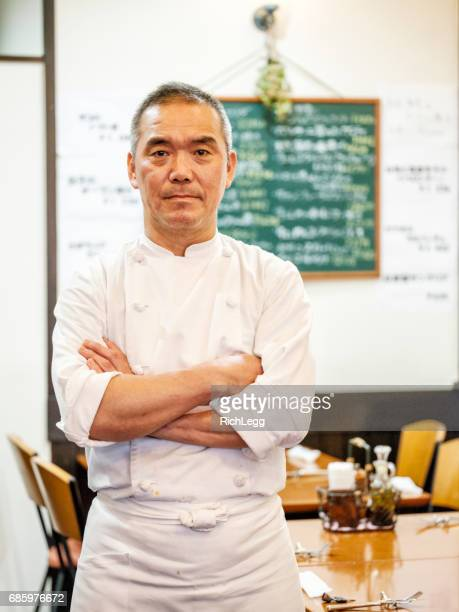 Japanese Chef Working in a Tokyo Restaurant