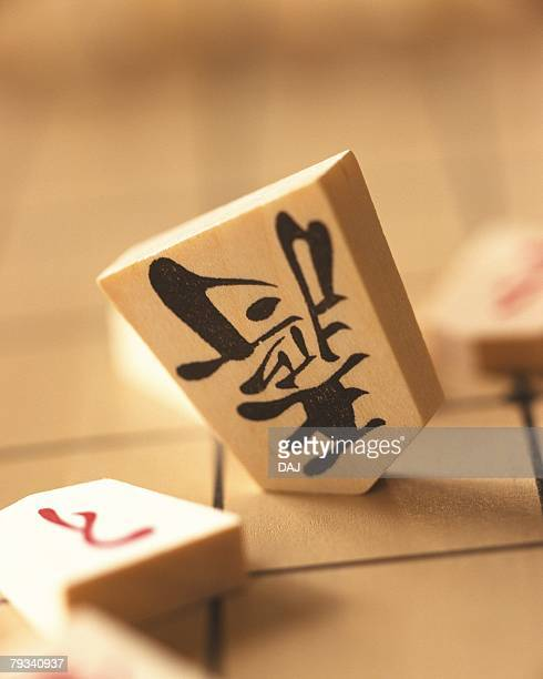 A Japanese chess piece put on board upside down