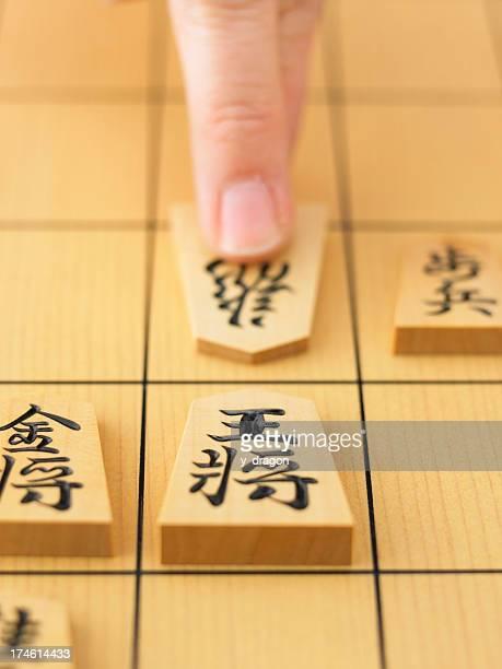 日本のチェス、チェックメート