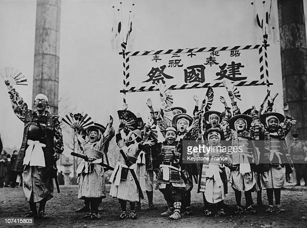 Japanese Children Dressed In Samurai Celebrating The 1597 Anniversary Of The Empire In Tokyo In Japan On May 5Th 1937