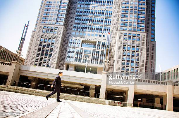 Japanese civil servant working to work at Tokyo City Hall