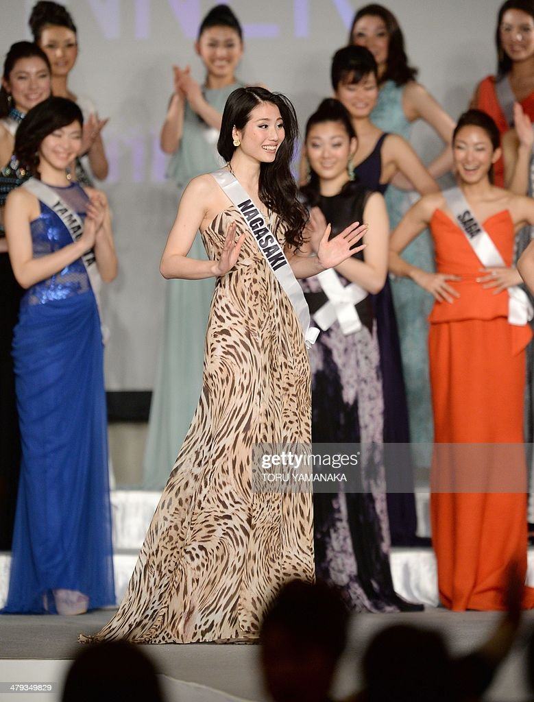 JAPAN-LIFESTYLE ENTERTAINMENT : News Photo