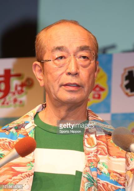 Japanese comedian Ken Shimura attends a press conference for the launch of Koikeya's Wasamucho on September 15 2016 in Tokyo Japan