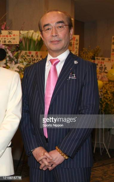 Japanese comedian Ken Shimura attends Cha Kato's 50th work anniversary party at Grand Prince Hotel Akasaka on March 1 2011 in Tokyo Japan