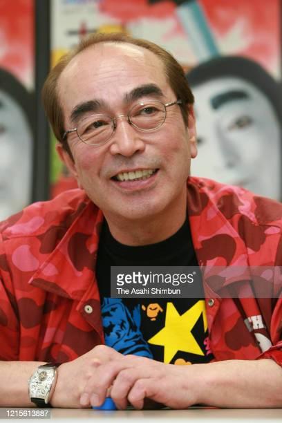 Japanese comedian Ken Shimura is photographed at Tokai Television Broadcasting on April 20 2007 in Nagoya Japan