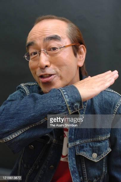 Japanese comedian Ken Shimura is photographed on November 8 2004 in Tokyo Japan