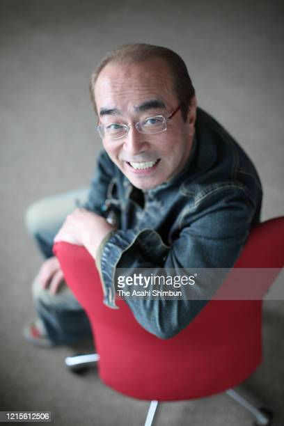Japanese comedian Ken Shimura poses for a photograph at the Nippon Cultural Broadcasting on May 29 2009 in Tokyo Japan
