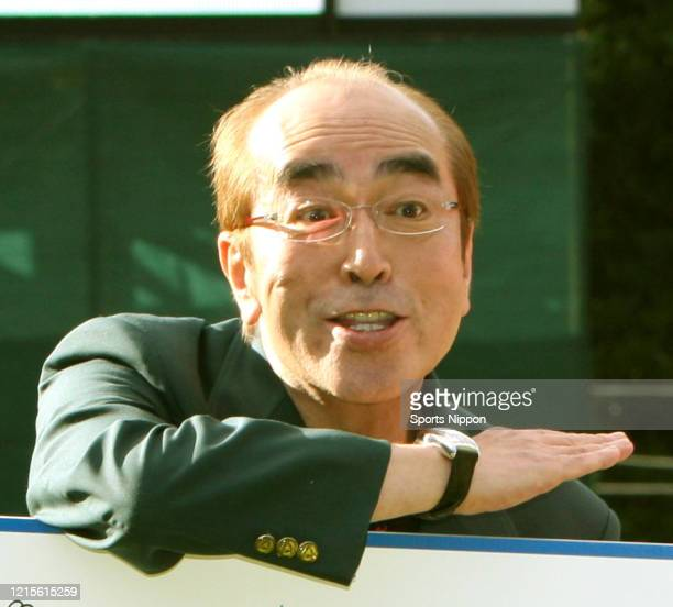 Japanese Comedian Ken Shimura poses his siganture attends the day three of Sankyo Ladies Open at the Akagi Country Club on October 11 2009 in Kiryu...