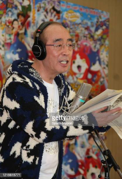 Japanese comedian Ken Shimura voiceacts for 'Yokai Watch Movie It's the Secret of Birth Meow' on December 2 2014 in Tokyo Japan