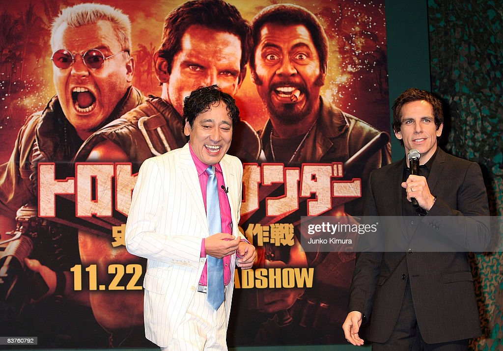 Japanese comedian Lou Oshiba and actor Ben Stiller and attend the 'Tropic Thunder' press conference at Peninsula Tokyo on November 20, 2008 in Tokyo, Japan. The film will open on November 22 in Japan.