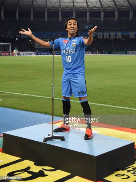 Japanese comedian ''Wakky'' looks on prior to the JLeague J1 match between Kawasaki Frontale and Jubilo Iwata at Todoroki Stadium on September 14...